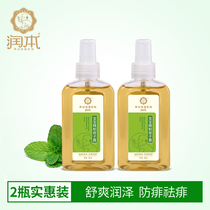 Moisturizing refined prickly heat newborn children anti-itching insect bites baby Remove rashes rashes spray 150ml2 bottle