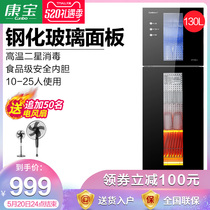 Canbo combo ztp168g-1 disinfection Cabinet Home vertical tableware cupboard tableware cabinet commercial high temperature two star