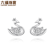 Liufu Jewelry Dearq Series White Swan 18K gold diamond Earrings Female DQ29873