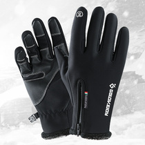 Fleece touch screen outdoor warm gloves electric car cold thickening men and women winter cycling protective gloves