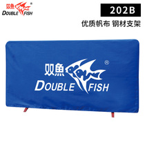 Pisces table tennis fence field fence table tennis fence cloth field fence table tennis table tennis fence