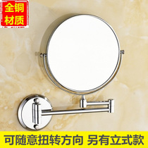 Bathroom cosmetic mirror hotel toilet rotating folding telescopic mirror vertical antique beauty mirror wall-mounted free punch