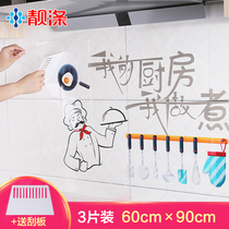 Kitchen anti-oil stickers temperature stickers wall stickers anti-oil stickers waterproof tile stickers wallpaper self-adhesive cabinet stove