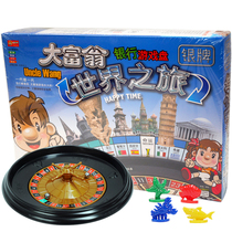 Monopoly game chess world trip pupils happy life Chinese trip Monopoly Bank flying chess