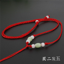 Men and women adjustable pendant red rope necklace hand-woven Jade peace buckle Jade black red pendant lanyard