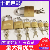 Imitation copper padlock through the lock small lock head key to open more than the iron lock dormitory small padlock chassis universal lock