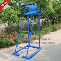 Standard match Mobile volleyball referee chair gas volleyball referee chair tennis badminton referee chair