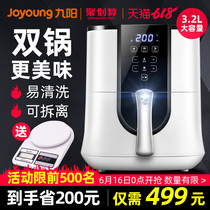 Joyoung air fryer household new special automatic multi-function intelligent sixth generation fryer machine 32i92