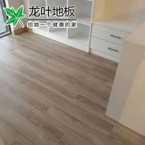 Dragon leaves 706 Gray retro Nordic bedroom waterproof wear-resistant multi-layer parquet factory direct 15m
