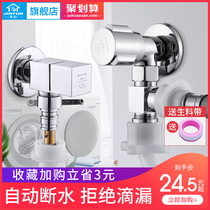 Home rhyme copper washing machine faucet 46 points automatic water one out two double washing machine special faucet household