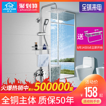 Home rhyme shower set home thermostat bath shower nozzle bathroom room full copper wine pressurized rain