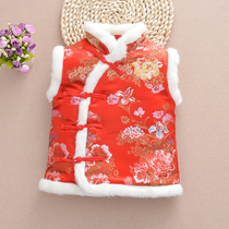 Childrens Tang dress vest baby red horse girl imitation rabbit hair thick vest New Years Eve red vest
