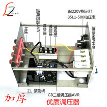 Diesel Generator junction box three-phase distribution switch Box stc3p Air-open Rectifier Bridge Group instrument Assembly Direct Sales