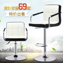 Home bar chair lift bar chair modern simple bar chair high bar stool backrest stool high stool front desk chair