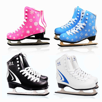 Ice star ice skates shoes children figure ice skates skates adult ice skating shoes warm skating shoes skating shoes men and women