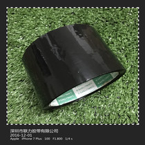 Double Crown Hot selling packaging glue paper black sealing tape Black sealing tape width cm* length 46 m
