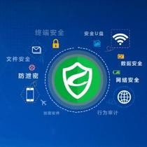 Green Shield Enterprise Data anti-leaking system drawings encryption software computer files external encryption company anti-leaking