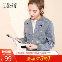 AI Lu Si Ting 2018 new womens Korean slim embroidery baseball collar woolen jacket female short paragraph