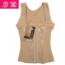 Yande 8135 color cotton body vest front buckle four bone warm body underwear sweat spring and autumn body