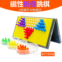 Magnet Chinese checkers children puzzle with magnetic adult large parent-child pupils childrens checkers folding board