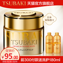 Japan Shiseido hair mask Rebecca Beauty Care multi-effect repair hair mask 180g repair dry hot dye damage