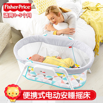 Fisher portable electric sleeping cradle GDT67 pocket bed soothing cot.
