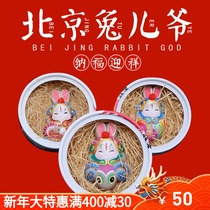 Good luck Rabbit master Beijing Rabbit Master Home Clay sculpture 12 zodiac pendant rabbit square rabbit Man go abroad small gifts