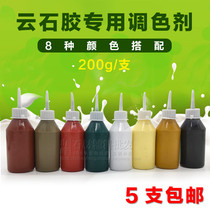 Marble marble glue toner stone color paste paint color glue discoloration