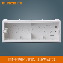 Oupen cassette switch socket dark wire box type 118 Universal Bottom box 4-bit large box bottom box
