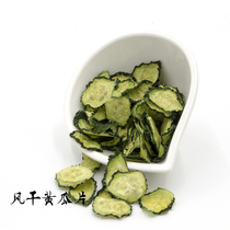 Farmhouse local dried vegetable cucumber dry cucumber money cucumber slice dry vegetable dehydrated vegetables 50 g
