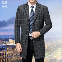 Costume dautomne et dhiver cashmere coat homme plaid wool coat dans le commerce dâge moyen windbreaker father loaded