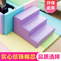 Twitter kindergarten software combination of childrens parent-child Paradise Toys stairs step naughty Fort three steps ladder