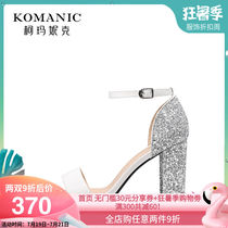 Comanique 2019 summer New thick with female shoes cowhide leather open toe women sandals beige high heels