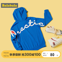 Balabala childrens clothing childrens sweater boys 2019 new autumn in the large childrens shirt hooded jacket coat tide