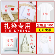Tie-dye T-shirt cotton white fabric square stained multicolor socks color canvas bag dyeing handmade batik hat