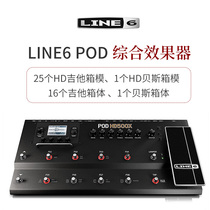 lind6 electric guitar effect electric guitar digital synthesis effect guitar recording sound card HD500X