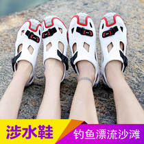 Fishing shoes wading anti-skid fast dry Drifting Retrospective Creek shoe Angeles fishing Road Asian shoes hiking cave beach sandals men and women