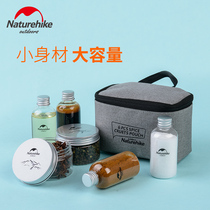 NH move customers outside the bottle set portable seasoning Box Mini Travel seasoning bottle camping picnic barbecue supplies