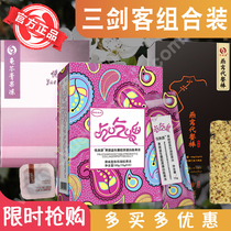 Zune fruit and vegetable probiotic collagen too peptide jelly non tongrentang Zuo Nanjing
