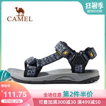 (2019 new) camel outdoor couple beach shoes wear-resistant non-slip sandals cushioning men and women models beach shoes