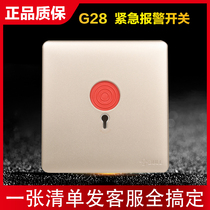 Bull alarm call switch emergency fire button panel 86 type concealed wall emergency fire alarm switch