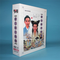 Genuine TV series disc Disc new white lady Legendary Edition 16DVD 9 2DVD film soundtrack