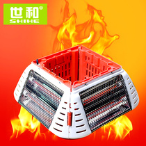 World and automatic Mahjong machine heater heating Mahjong table baking furnace electric heater Four heaters hot drying feet