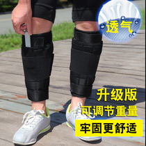 Leggings weight men and women adult training students running equipment invisible lead block weight adjustable sandbag leggings.