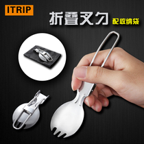 Stainless steel fork spoon tableware portable folding Spoon Fork dual-use salad spoon spoon spoon spoon round spoon picnic outdoor