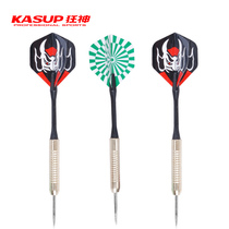 Mad God texture copper head darts needle Type darts three-pack
