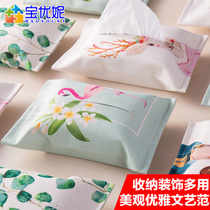 Treasure You ni tissue bag cloth tissue box tissue bag cotton linen paper bag paper towel set car paper towel box pumping creative