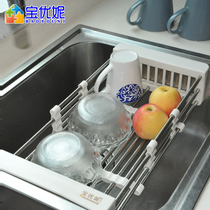 Bao ni leachate basket kitchen sink telescopic stainless steel leachate bowl rack household kitchen utensils Small department Stores