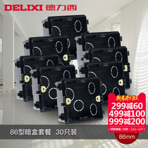 Delixi switch socket accessories 30 pack 86 type bottom box wiring box switch socket box package box