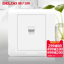 (Good signal) Delixi switch socket panel wall switch network cable socket computer socket